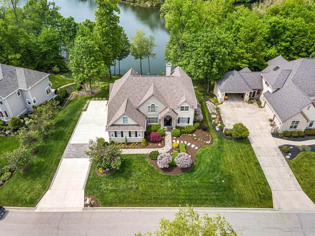 5395 Lake Shore Avenue, Westerville, OH 43082 (MLS #221013757) :: 3 Degrees Realty