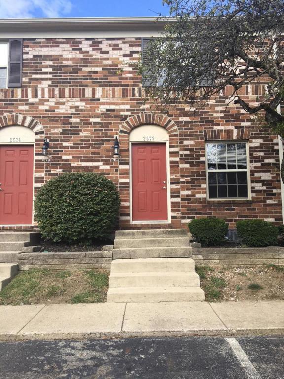 2572 Scioto View Lane, Columbus, OH 43221 (MLS #217043123) :: CARLETON REALTY