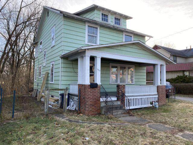 928 E Main Street, Lancaster, OH 43130 (MLS #220003476) :: RE/MAX ONE
