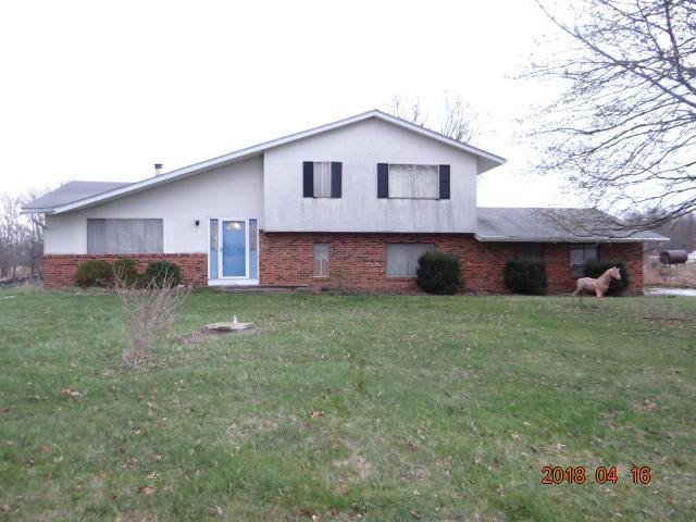7980 Peter Hoover Road, New Albany, OH 43054 (MLS #218011298) :: RE/MAX ONE
