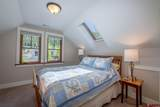 512 Journey's End Road - Photo 21