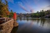 2070 Lakeshore Drive - Photo 45
