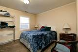 522 544 Good Hope Street - Photo 30