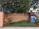 8801 Eton Avenue - Photo 1