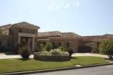 5091 Northridge Drive - Photo 1