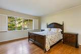 1105 Foothill Boulevard - Photo 23