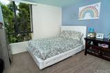 13161 Foothill Boulevard - Photo 11