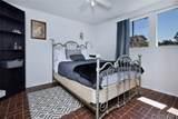514 Rosemont Avenue - Photo 33