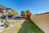12946 Vistapark Drive - Photo 36