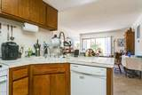 6286 Mockingbird Street - Photo 15