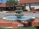 1215 Anchors Way Drive - Photo 37