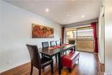 600 Stocker Street - Photo 7