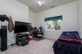 5892 Heatherton Drive - Photo 33
