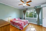 5323 Hartwick Street - Photo 15