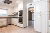 3162 Corby Avenue - Photo 12