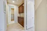 1624 Range Road - Photo 12