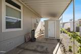 420 Lowell Place - Photo 24