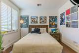 11419 Harrington Street - Photo 48