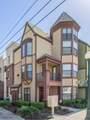 518 Primrose Avenue - Photo 18