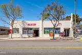 591 Ventura Avenue - Photo 7
