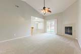 4402 Silver Maple Court - Photo 11