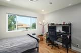 576 Highview Street - Photo 39