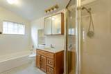 2580 Lynnview Street - Photo 48