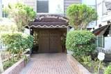 5870 Green Valley Circle - Photo 20