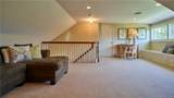 1241 Old Clinton Road - Photo 30