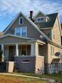 866 New Haven Road - Photo 10