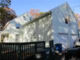 1485 Chopsey Hill Road - Photo 2