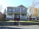 884 Highland Avenue - Photo 1