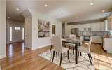 33 Fresh Meadow Lane - Photo 3