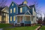 7 Pierce Street - Photo 2