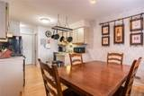 109 Country Place - Photo 4