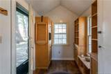 120 Meetinghouse Road - Photo 11