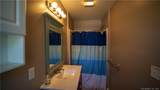 548 Toll Gate Road - Photo 17