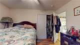 112 Central Street - Photo 37