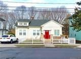 77 Tremont Street - Photo 3
