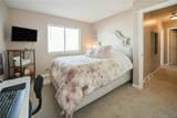 25 Staffordshire Commons Drive - Photo 25