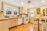 64 Cold Spring Road - Photo 14