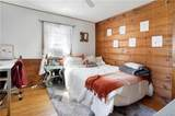 20 Amherst Street - Photo 16