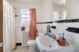 20 Amherst Street - Photo 6