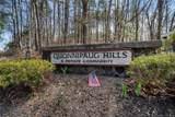 39 Mohawk Trail - Photo 30