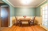 82 Westerly Terrace - Photo 5