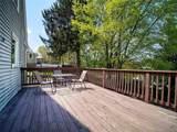 39 Broadview Terrace - Photo 7