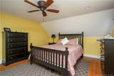 1228 Purchase Brook Road - Photo 27