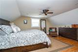 1228 Purchase Brook Road - Photo 29