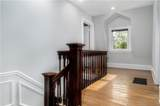 33 Cowing Place - Photo 25