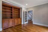 25 Lucy Way - Photo 18